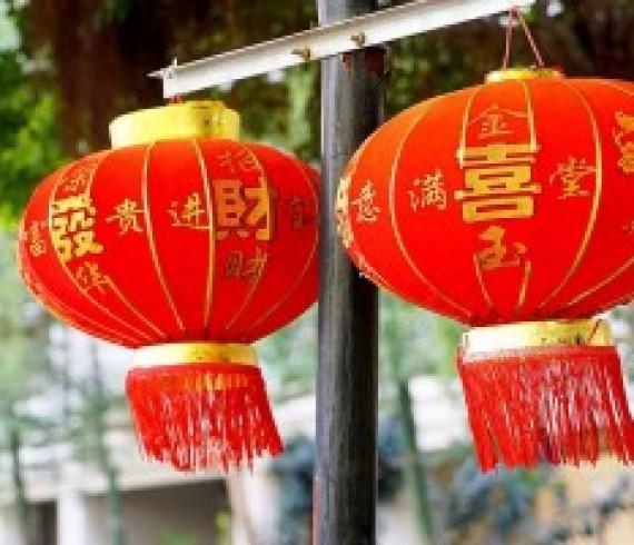 lanternes rouges du nouve an chinois